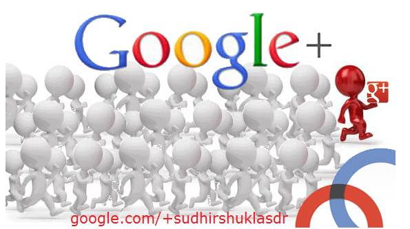 How to Increase Google Plus Followers For Best Online Reputation