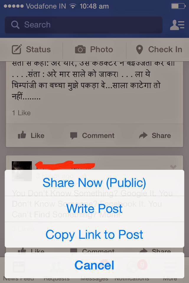How to Copy and Paste Text from Facebook App on iPhone/iPad-3